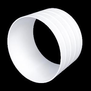 12,5SK Эра. Соединитель пластик, D125